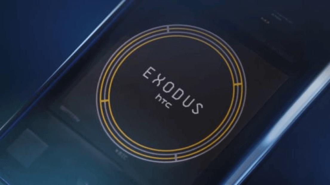 HTC Exodus One