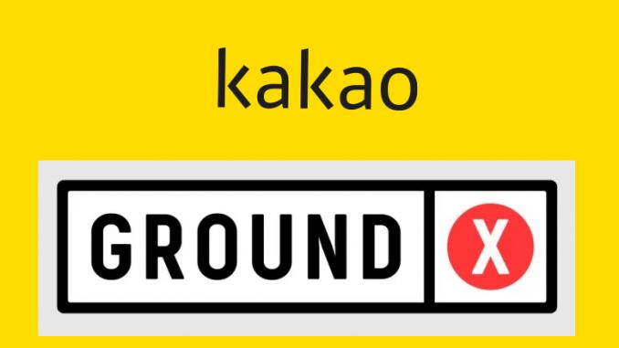 Kakao Ground X