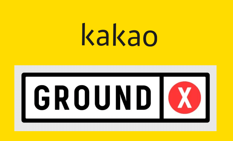 Kakao Ground X
