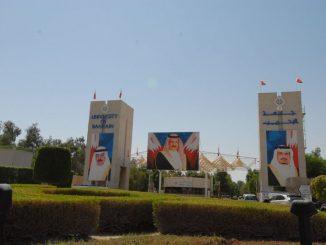 University of Bahrain