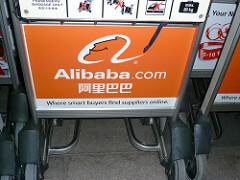 alibaba logo photo