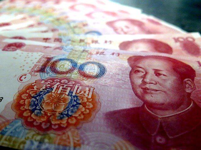 china bank photo
