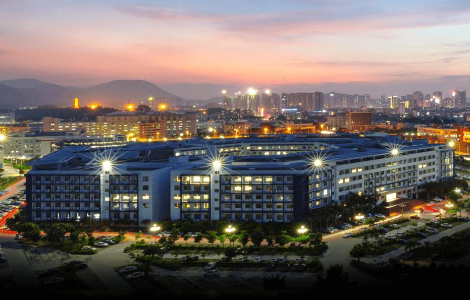 BYD Aktie kaufen - Luftaufnahme der Zentrale