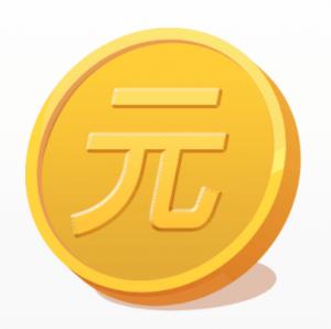 Chinas Coin