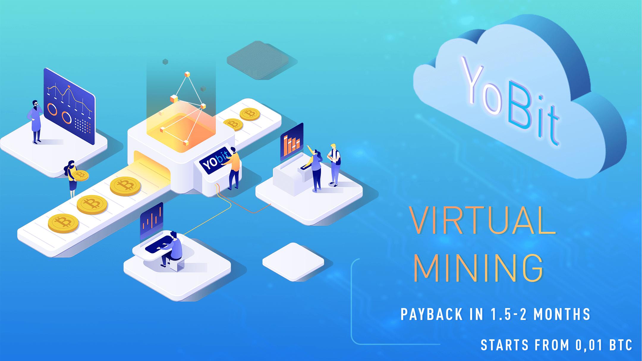 YoBit Virtual Mining