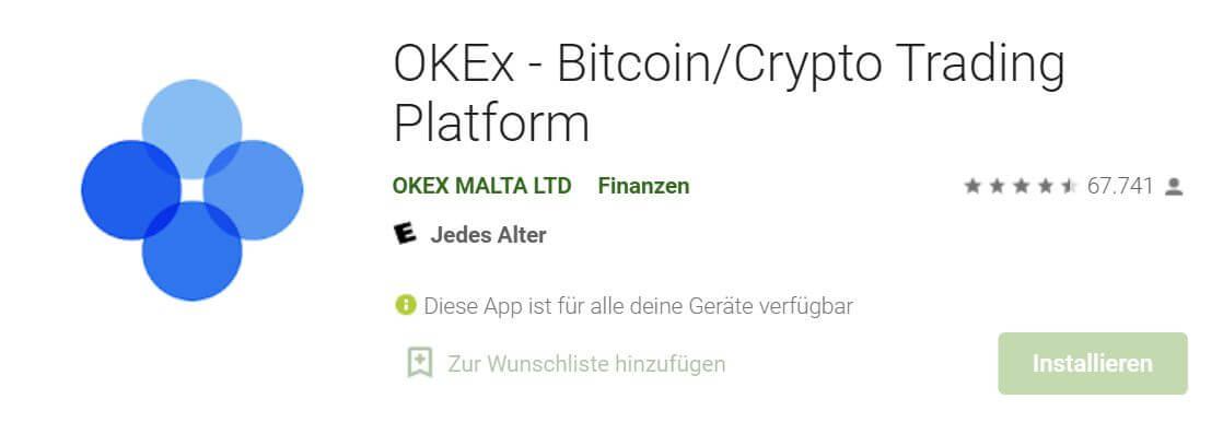 OKEX App